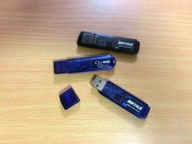 USBいろいろ