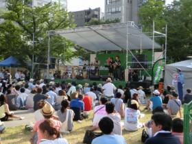 緑のステージ