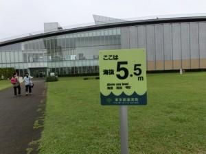 ガスの科学館庭