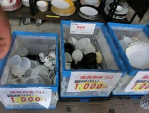 陶器の大売り出し