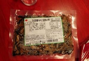 チラシ寿司の素