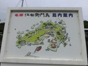 仁右衛門島の地図