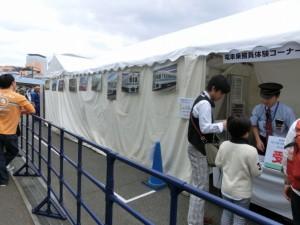 いろいろな展示テント